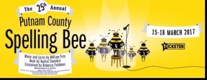 Spelling bee2